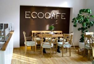 Cafeteria Orgánica