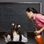 Profesor de Musica