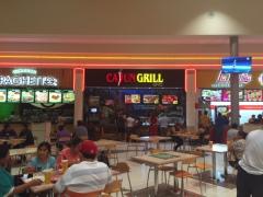 imagen2-Cajun-Grill