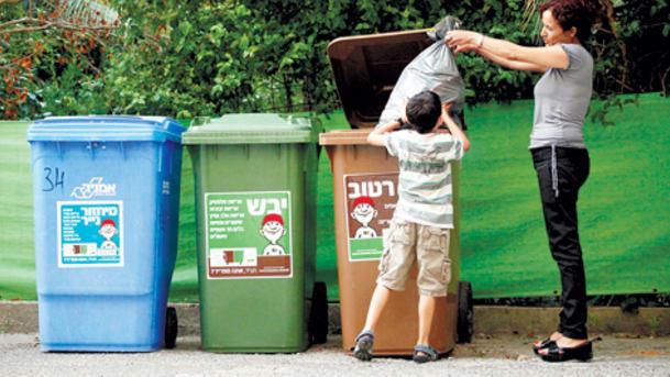 Como Iniciar un Negocio de Reciclaje [4 Ideas para Empresas de Reciclaje]